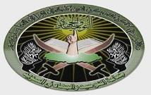 Terrorismo, Al Qaeda pubblica la lista degli obiettivi da colpire