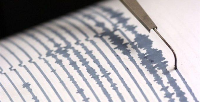 scossa magnitudo sciame sismico
