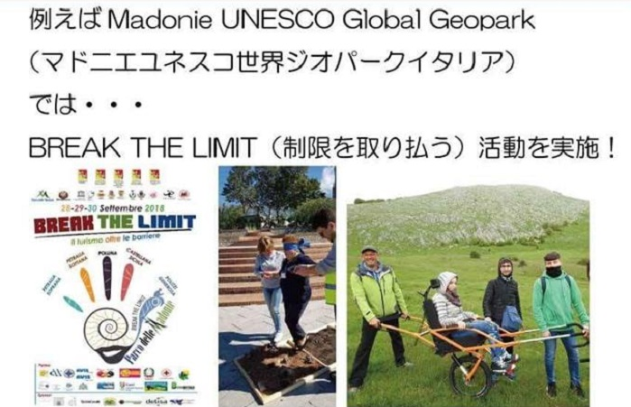 """Il progetto """"Break the limit"""" del Parco delle Madonie """"vola"""" in Giappone"""