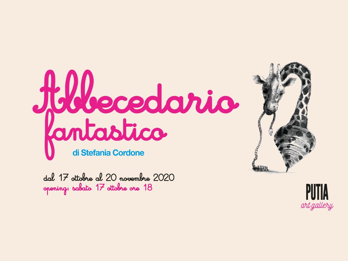 """""""Abbecedario fantastico"""", Putia art gallery inaugura la mostra di Stefania Cordone"""